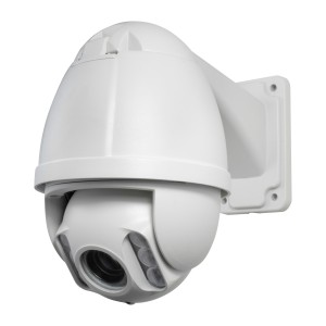PRO-754 pan tilt zoom security camera view 1
